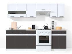 kuchyň kuch.JUNONA LINE 2,4 (BW) bílá/bílý lesk/šedý wolfram ( prac. deska  incanto )